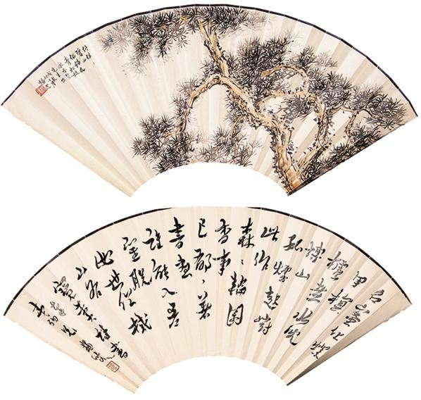 杨逸松树扇面 -  - 书画 - 2008迎春书画艺术精品拍卖会 -收藏网