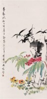 花卉 立轴 - 叶绿野 - 中国书画 - 第67期中国书画拍卖会 -收藏网
