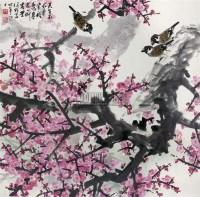 梅花 - 127105 - 中国书画二 - 2010春季大型艺术品拍卖会 -收藏网