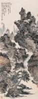 王乃壮 癸未(2003年)作 山水 立轴 设色纸本 - 王乃壮 - 中国书画 - 2006金秋艺术精品拍卖会 -收藏网