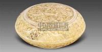 象牙雕清供纹印盒 -  - 艺术珍玩 - 十周年庆典拍卖会 -收藏网