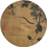 猿戏图 镜框 设色绢本 -  - 成扇 小品 册页专场 - 2011年首届艺术品拍卖会 -中国收藏网
