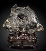 雄踞 -  - 雅石杂项专场 - 2011雅石杂项拍卖会 -收藏网