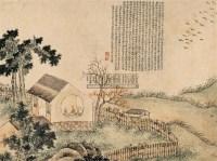 李人华 丙午(1846年)作 教子图 镜心 纸本 -  - 中国书画(一) - 2006年第4期嘉德四季拍卖会 -收藏网