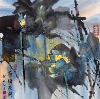 黄永玉    荷塘花开 - 116723 - 中国书画(三) - 2007季春第57期拍卖会 -收藏网