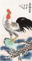 五德大吉 镜心 设色纸本 -  - 中国书画(一)当代专场 - 2011秋季艺术品拍卖会书画专场 -收藏网
