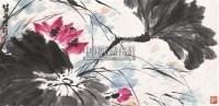 荷花 镜心 设色纸本 - 赵丹 - 中国书画 - 北京康泰首届艺术品拍卖会 -收藏网