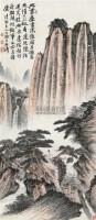 松下观瀑 立轴 设色纸本 - 石涛 - 中国书画专场(一) - 2011年迎春艺术品拍卖会 -收藏网