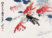 金鱼图 镜心 设色纸本 - 黄独峰 - 中国近现代书画 - 2006冬季拍卖会 -中国收藏网