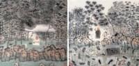 山水 镜心 设色纸本 - 张捷 - 中国书画 - 2006春季大型艺术品拍卖会 -收藏网