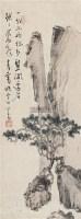 松石图 立轴 设色纸本 - 1518 - 小品专场 - 首届艺术品拍卖会 -中国收藏网