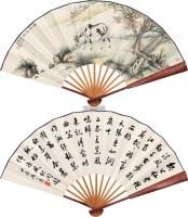 秋林散牧 成扇 设色纸本 -  - 中国书画一 - 2011年秋季大型艺术品拍卖会 -收藏网