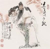 忠义千秋 镜心 设色纸本 - 汪国新 - 中国书画 - 第117期月末拍卖会 -收藏网