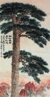 宋文治(1919-1999)  劲松长青 - 5002 - 中国近现代书画专场 - 2007年秋季拍卖会 -收藏网