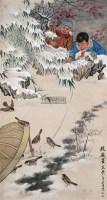 捉麻雀 - 11751 - 中国书画 - 2011年江苏景宏国际春季书画拍卖会 -收藏网