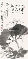 荷花 立轴 水墨纸本 - 杨力舟 - 中国书画、西画 - 2011季度拍卖会第二期 -中国收藏网