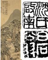 沈周(1427-1509)草堂伴鹤图 - 116915 - 中国书画(一) - 2007秋季艺术品拍卖会 -收藏网
