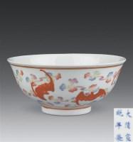 清宣统 粉彩云蝠纹碗 -  - 古董珍玩(二) - 2006秋季艺术珍品拍卖会 -收藏网