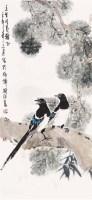 花鸟 镜片 设色纸本 - 118007 - 澄怀万象·中国书画(一) - 澄怀万象——2011秋季艺术品拍卖会 -中国收藏网
