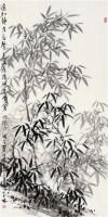 墨竹 镜心 水墨纸本 - 陈子林 - 中国书画(二) - 2012迎春艺术品拍卖会 -收藏网