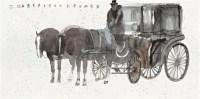 维也纳的冬天 镜框 设色纸本 - 129875 - 名家作品(一) - 第16届广州国际艺术博览会名家作品拍卖会 -中国收藏网
