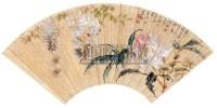 齐白石 陈半丁 花卉、草虫 扇面 -  - 古代书画 碑帖 印章 - 2007年仲夏拍卖会 -收藏网