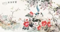 花鸟 镜心 纸本 -  - 中国书画专场 - 2012年迎春中国书画精品拍卖会 -收藏网