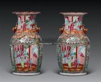 广彩人物对瓶 (一对) -  - 瓷器 杂项 - 2011春季拍卖会 -收藏网