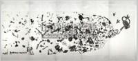 阴功轴(五联作) 水墨纸本 - 杨诘苍 - 「尤伦斯重要当代中国艺术收藏:破晓—当代中国艺术的追本溯源」晚间拍卖会 - 2011年春季拍卖会 -收藏网