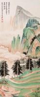 张大千金壁山水   -  - 中国书画 - 北京三千年艺术品拍卖会 -收藏网