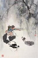 牧牛 - 139859 - 中国书画 - 2006广州冬季拍卖会 -收藏网