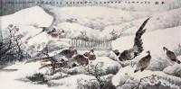 冬韵 镜心 设色纸本 -  - 中国书画 - 2006广州冬季拍卖会 -收藏网
