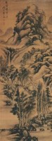 高其佩 山水 立轴 水墨纸本 - 116858 - 中国书画(一) - 2006畅月(55期)拍卖会 -收藏网