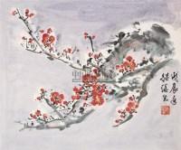 香雪海 镜心 设色纸本 - 刘继瑛 - 中国书画专场 - 2007年春季拍卖会 -收藏网