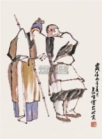 戏曲人物 镜心 设色纸本 - 9661 - 书画、油画及瓷杂 - 2006年秋季艺术品拍卖会 -收藏网