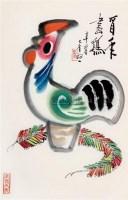 鸡图 镜片 设色纸本 - 田原 - 中国书画 - 2008年迎春拍卖会第二场 -收藏网