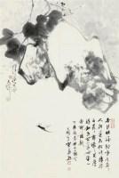 韓璐舟行湖海 -  - 中国书画名家作品专场 - 2008秋季艺术品拍卖会 -收藏网