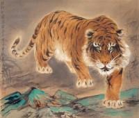 张善孖 虎 立轴 设色绢本 - 张善孖 - 中国书画 - 2006秋季文物艺术品展销会 -收藏网