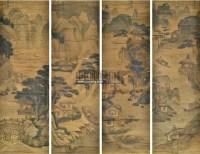 山水 四屏 纸本 -  - 古今书画专场 - 夏季艺术品拍卖会(第六期) -中国收藏网