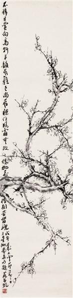 范昌乾 墨梅 -  - 书画、瓷器、玉器等综合拍卖会 - 2007年第123期迎春拍卖会 -收藏网