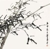 墨竹 立轴 纸本 - 116631 - 中国书画 - 2011春季艺术品拍卖会 -收藏网