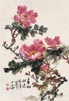 陈世中 牡丹 立轴 设色纸本 - 陈世中 - 中国书画 - 2006年秋季拍卖会 -收藏网