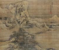 山水 立轴 绢本 - 116921 - 中国古代书画、书法专场 - 2011首届春季拍卖会 -收藏网