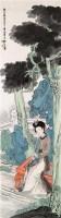 桐下弄箫 立轴 设色纸本 - 任熊 - 中国近代书画 - 2007秋季拍卖会 -收藏网