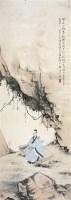 吴伟云崖高士图 -  - 中国书画近现代名家作品专场(二) - 西泠印社2009五周年庆典拍卖会 -中国收藏网
