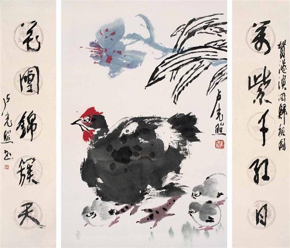 卢光照  书画一堂 立轴 - 137281 - 当代中国书画(二) - 2006畅月(55期)拍卖会 -收藏网