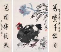 卢光照  书画一堂 立轴 - 卢光照 - 当代中国书画(二) - 2006畅月(55期)拍卖会 -收藏网