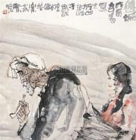 进城 立轴 设色纸本 - 梁岩 - 中国书画 - 2009年夏季拍卖会 -收藏网