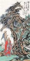 松荫罗汉 软片 设色纸本 - 119496 - 茶语轩书画专场 - 2011年春季中国书画拍卖会 -中国收藏网