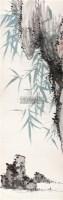 竹石 立轴 纸本 - 6656 - 中国书画 - 2011年春季艺术品拍卖会 -收藏网